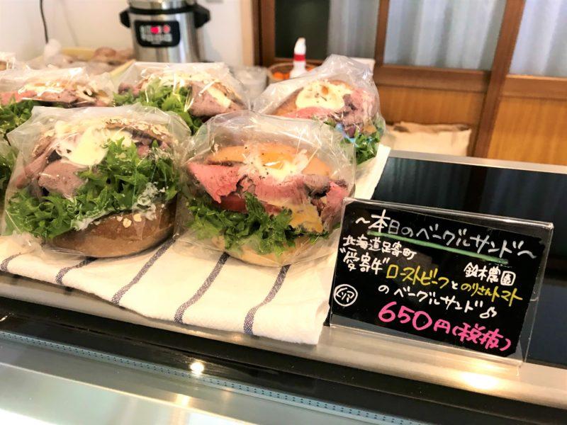 最高のサンドイッチ