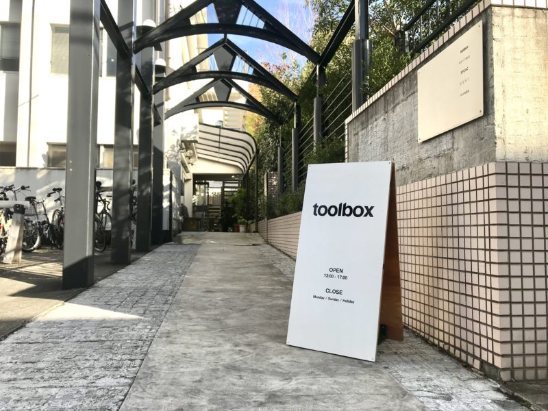 TOOL BOXエントランス
