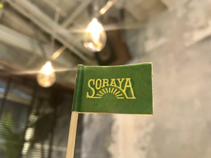 門前仲町SORAYA