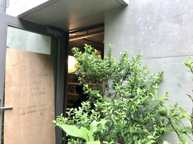 中村食糧のエントランス