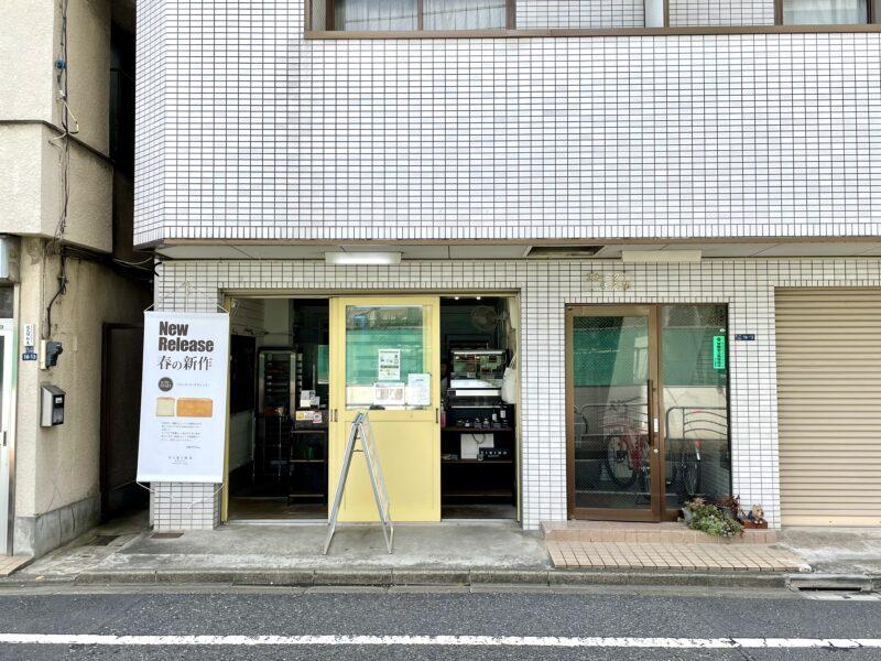viking bakery 0(バイキングベーカリーゼロ)
