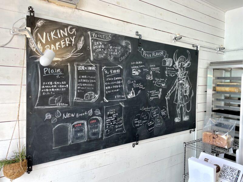 viking bakery 0(バイキングベーカリーゼロ)店内