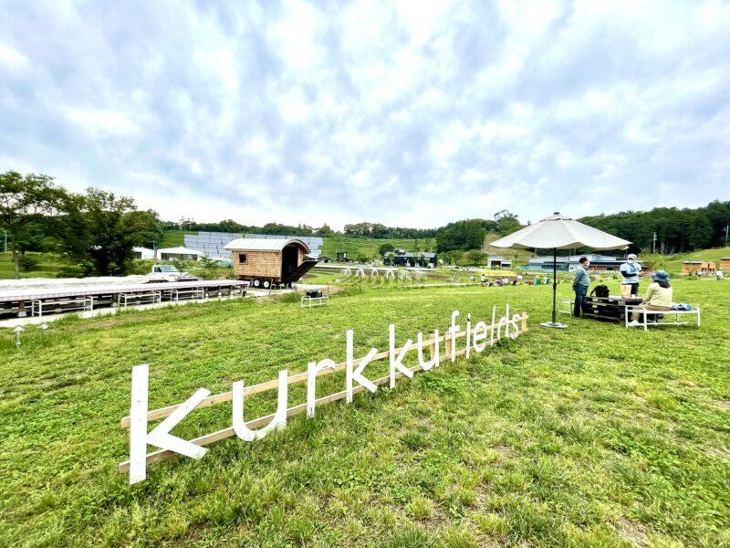 KURKKU FIELDS/クルックフィールズ