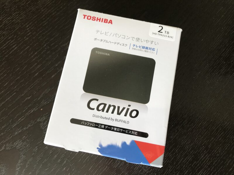 東芝 Canvio 2TB USB3.2対応