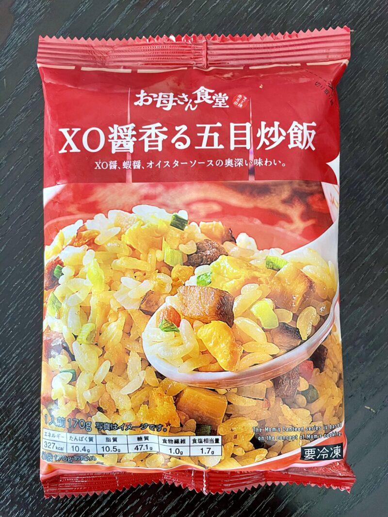 お母さん食堂 XO醬香る五目炒飯