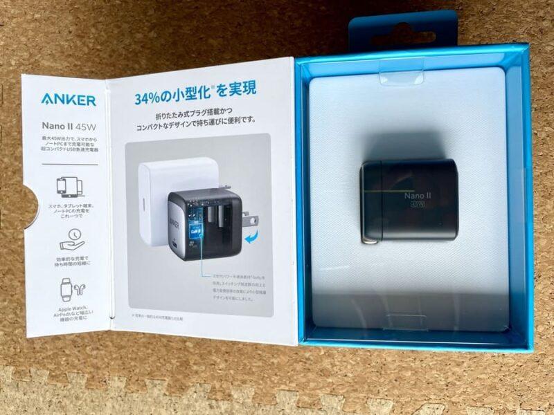 Anker Nano Ⅱ 45W